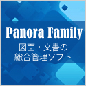 PanoraFamilyのご紹介