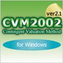 環境と行政の経済評価プログラムCVM2002